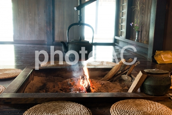囲炉裏の写真