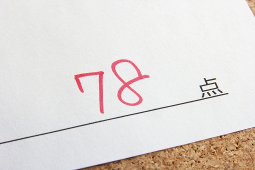 78点 78点 点数 合格点 基準点 78対22 78:22 テスト 合格ライン 平均点 受験 試験 模試 成績 背景 素材 背景素材 壁紙 イメージ 問題 答案用紙 解答 答え 結果 数字 用紙 成果 合格 不合格 勉強