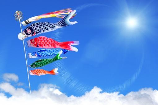 青空と鯉のぼりの写真