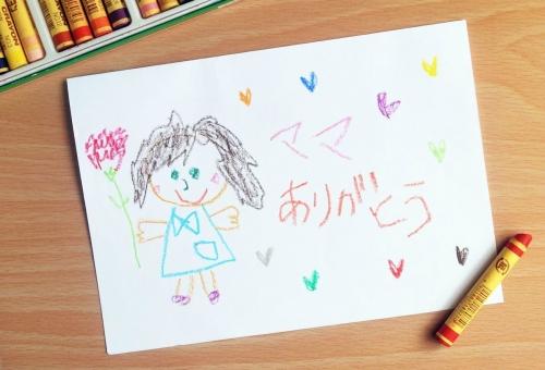 母の日 5月 こども 子供 子ども 絵 こどもの絵 子どもの絵 子供の絵 クレヨン カラフル 女の子 カーネーション イラスト メッセージ メッセージカード ありがとう かわいい 可愛い カワイイ ガーリー 紙 春 花 お絵描き