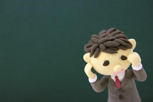 クレイ クレイアート クレイドール ねんど 粘土 クラフト 人形 アート 立体イラスト 粘土作品 人物 ビジネスマン ビジネス 働く人 サラリーマン 仕事 トラブル 苦悩 失敗 悩む 暗い 混乱 頭をかかえる ミス