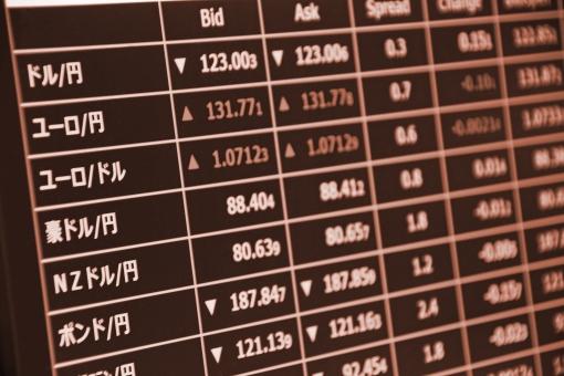 為替 取引 市場 ドル円 アメリカ 日本 ユーロ ヨーロッパ 東京 ロンドン ニューヨーク ユーロ円 ビジネス 経済 日本 世界 海外 上昇 下降 暴騰 暴落 混乱 景気 不景気 日本円 売買 背景 素材 不労所得 収入
