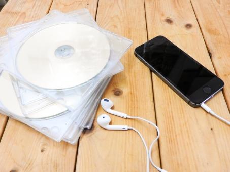 cd スマホ イヤホン 音楽 聴く コンパクトディスク スマートフォン デジタル ミュージック 録音 ダビング 転送 同期 ダウンロード 趣味 癒やし ソング リフレッシュ リラックス