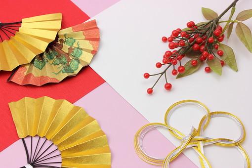 年賀 年賀状 正月 お正月 年賀素材 年賀状用素材 正月素材 和小物 和風 和 素材 伝統 飾り 正月飾り 新年 扇子 千両 水引 紅白 赤 白 ピンク