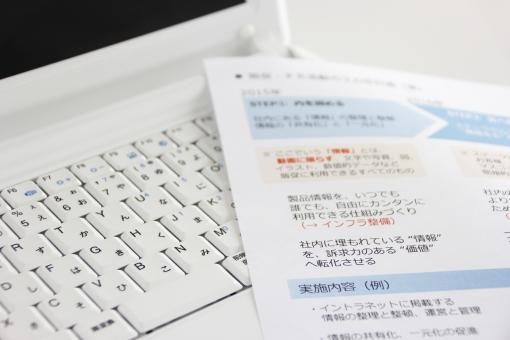 パソコン ノートパソコン 資料 書類 プレゼン プレゼン資料 背景 素材 背景素材 ビジネス イメージ ビジネスイメージ ビジネス資料 提案 提案資料 資料作成 書類作成 パソコン資料 パソコン作成 データ作成 データ プロセス プロジェクト 企画 ワード エクセル パワーポイント パソコン操作 デジタル 資料データ