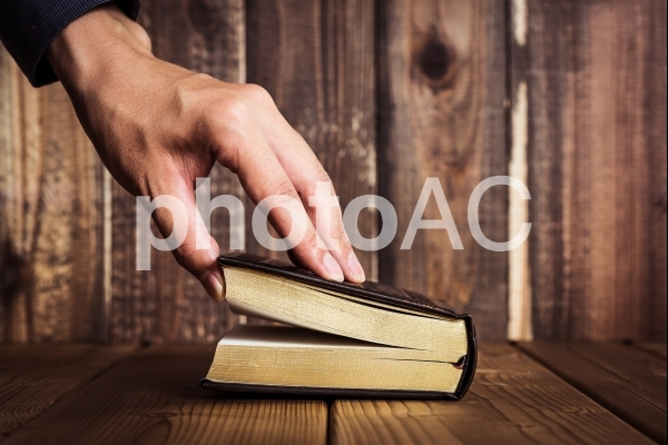 読書イメージの写真