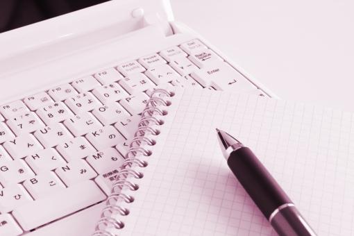 パソコン 筆記用具 ツール オフィスツール ビジネスツール 仕事 業務 作業 データ集計 メモ ミーティング 会議 プロジェクト 企画 構成 レイアウト デザイン イメージ アイデア クリエイティブ 発想力 ウェブ素材 ホームページ素材 ブログ素材 キーボード 道具 使い方 マニュアル 習得 勉強