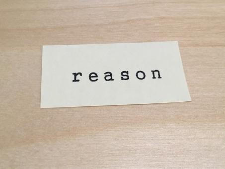 stamp スタンプ アルファベット 文字 英語 英字 壁 メッセージ メモ 紙 背景 素材 背景素材 壁紙 コトバ 言葉 ことば 木 木材 reason 理由 ワケ わけ 動機 道理 理屈 理性 思考力 判断力 分別
