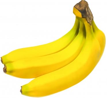 白背景 果物 フルーツ 食べ物 健康 ダイエット フレッシュ 黄色 素材 果実 食材 デザート 新鮮 バナナ 甘い 切り抜き 房 甘酸っぱい 美味しそう 一房 栄養補給 バナナダイエット 食材イメージ 新鮮果実 フレッシュフルーツ psd