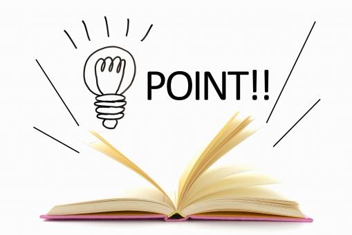 本とポイントの写真