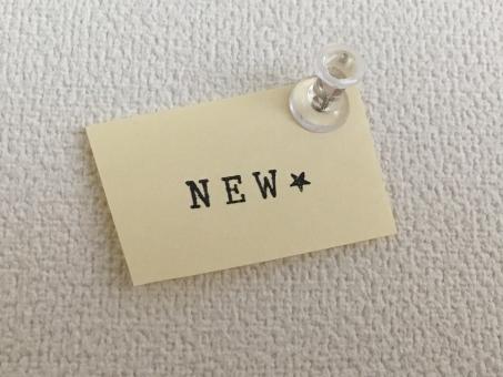 stamp スタンプ アルファベット クラフト プッシュピン 文字 英語 英字 壁 メッセージ メモ 紙 背景 素材 背景素材 壁紙 new ニュー 新しい 新品 新 新しく 新規 はじまり 始まり 始める 新入生 新学期 新入社員 新年 新たに 新人