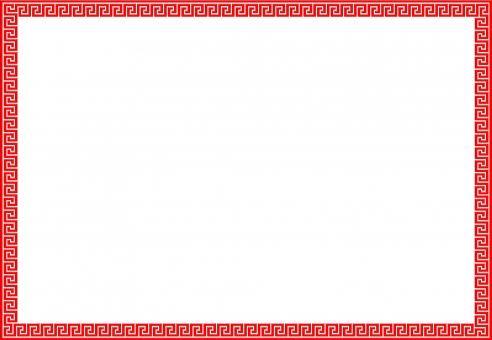 中華 フレーム プレート ポップ メッセージカード 中華風 中華模様 チャイナ 中国 枠 枠フレーム 縁 メニュー ラーメン チャーハン メニュー表 八宝菜 肉まん 中華 中国 バックグラウンド バックイメージ バック 背景素材 背景 餃子 カード メニュー表 豚まん 中華素材