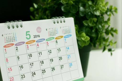 カレンダー 5月 gw ゴールデンウィーク 連休 春 スケジュール 祝日 大型連休 休み 5月病 予定 旅行 お出かけ レジャー こどもの日 連休明け 休暇
