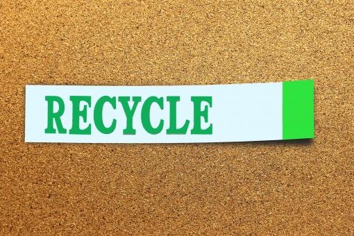 リサイクル(PSD)の写真