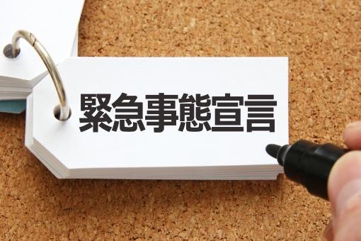 対応力の写真素材|写真素材なら「写真AC」無料(フリー)ダウンロードOK