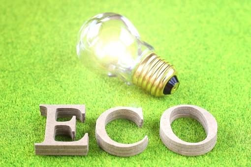 環境 温暖化 地球温暖化 エコ eco エコロジー 節約 電気 エネルギー 電気料金 電力 電力自由化 co2 二酸化炭素 温室効果ガス 発電 自然エネルギー 待機電力 オゾン層 酸性雨 公害 大気汚染