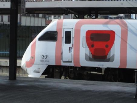 プユマ号記念車両の写真