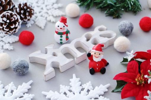 ハッピー クリスマス!の写真