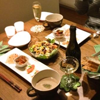 料理 手料理 家庭料理 食事 食品 食べ物 食べる パーティ パーティー 誕生日 誕生日会 ホームパーティ ホームパーティー サラダ スープ コース コース料理 前菜 シャンパン ワイン スパークリング スパークリングワイン 記念日 お祝い