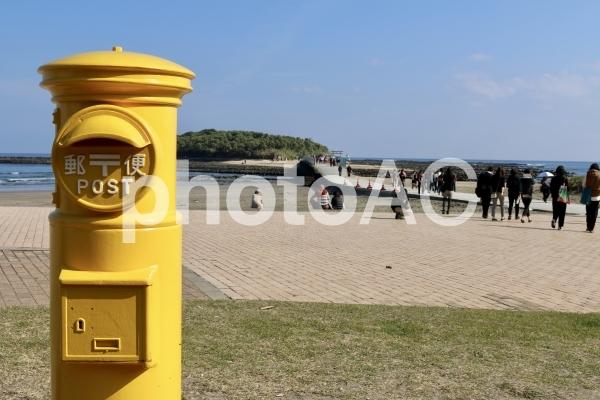 青島(幸せの黄色いポスト)の写真