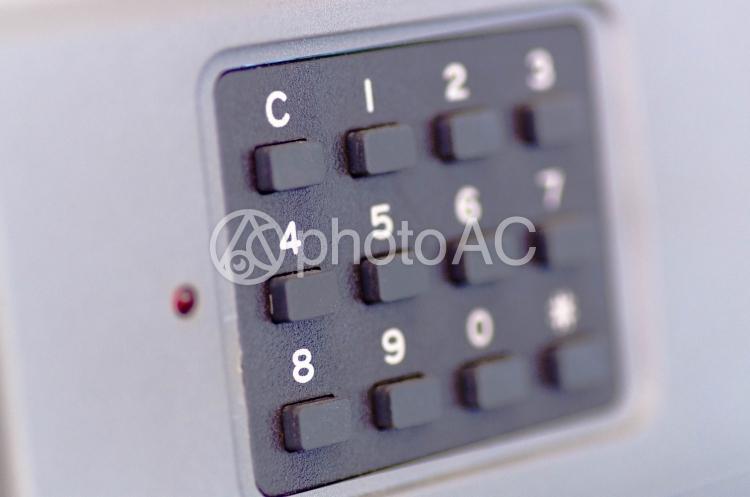 暗証番号入力の写真