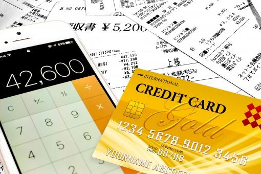 ロレックス スーパーコピー クレジットカード - スーパーコピー ロレックス 販売 diy