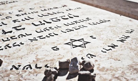 イスラエル 墓石 墓地 土葬 積まれた石 石 積む ユダヤ教徒 永遠 不変不滅 信仰 希望 旧約聖書 ヘブライ語 ヘブライ文字 外国語 風景 景色 外国 海外 異国 思い出 回想 敬い 敬う