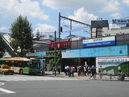 「フリー素材 高田馬場駅」の画像検索結果
