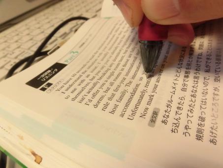 試験 受験 勉強 参考書 先生 生徒 学問 学ぶ 本 英語