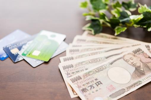 クレジットカード ローン 信用 デポ 支払 ポイント お金 紙幣 一万円 コスト 給料 サラリー マネー カード キャッシュ 現金 ビジネス 仕事 経済 家計 緑 セキュリティー 暗証番号 パスワード 詐欺 振り込み 会社