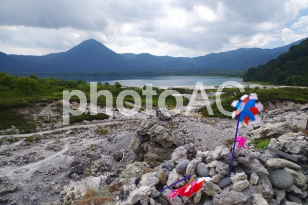 霊場恐山の写真