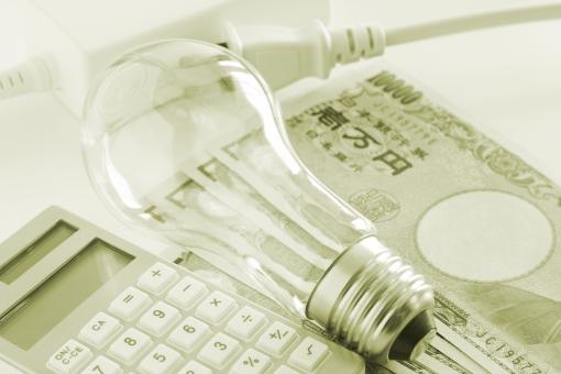 電力自由化 電気料金 家計 一般家庭 消費者 電気事業者 電気会社 会社選び 料金比較 プラン比較 料金プラン 計画 省エネ エネルギー ビジネス 背景 素材 背景素材 試算 計算 シミュレーション 電力小売り自由化 自由選択 価格競争 サービス内容 システム 売電 売買 価格体系 料金削減