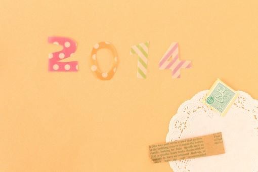 年賀状 素材 2014 午年 西暦 新年 正月 マスキングテープ 切手 レースペーパー ハンドメイド 手作り ポップ キュート 可愛い カフェ ナチュラル シンプル フレンチテイスト コラージュ デコ スクラップブック 水玉 ドット 縞模様 ボーダー ストライプ クラフト紙 余白 スペース