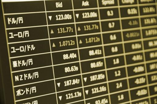 日本経済 為替相場 為替 相場 市場 市場取引 取引 海外 お金 価値 貨幣 紙幣 マネー ファイナンス 金融 外国 投資 投資家 トレード チャート FX 外国為替証拠金取引 かわせ 証拠金 保証金 差金決済取引 外貨 外貨預金 MMF 個人