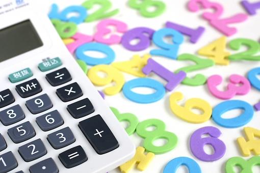 ビジネス 仕事 数字 お金 計算 勉強 学習 算数 数学 小物 経済 数値 値段 価格 株価 為替 税 税金 家計 金融 マーケット 円 マネー 投資 資金 収入 支出 tax