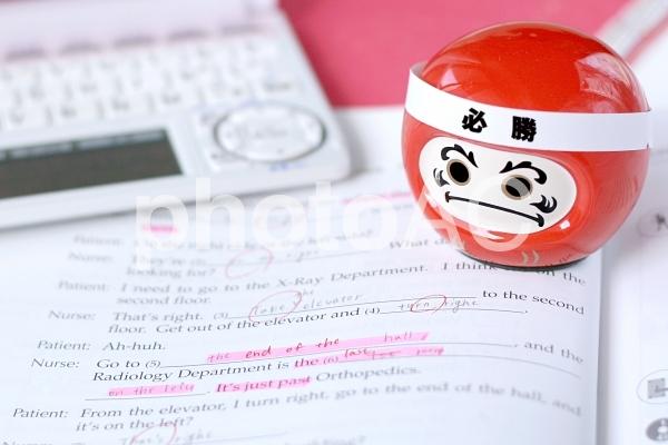 試験勉強の写真