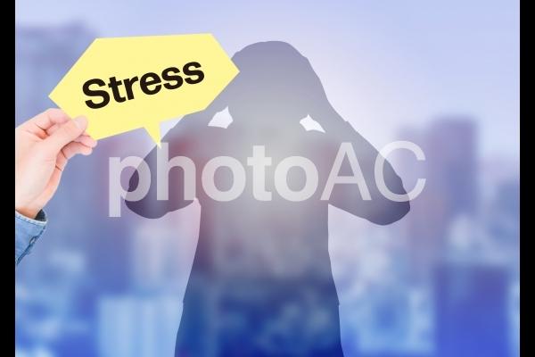 ストレスの写真