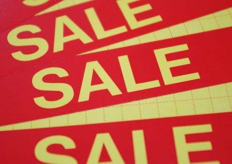 セール sale SALE お買い得 おかいどく 特売 値下げ セール品 スーパー バーゲン バーゲンセール 値引き 表示 店舗 お店 店 プライス 値札 POP ポップ 表記 販売 英語 ローマ字 アップ 文字 値段 価格 小物 雑貨