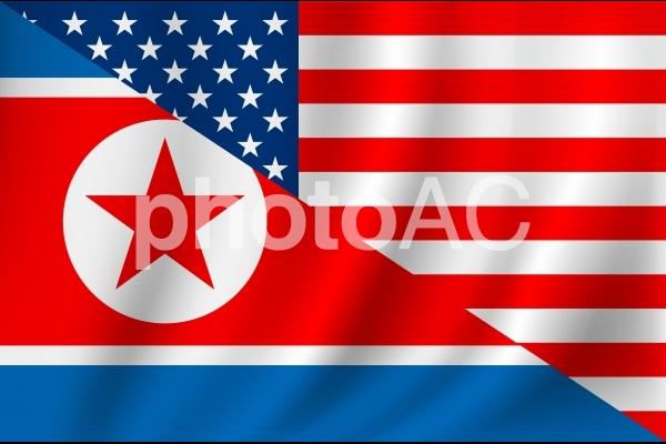 アメリカと北朝鮮の国旗の写真