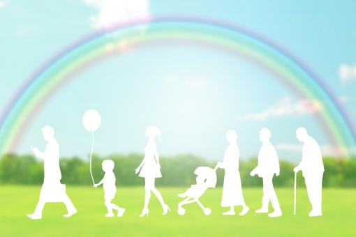虹の下の人々の写真