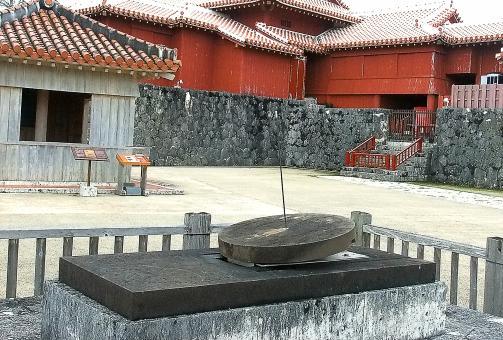 satochi サトチ 沖縄 おきなわ オキナワ okinawa 琉球 りゅうきゅう リュウキュウ ryukyu 首里 しゅり シュリ shuri 城 しろ シロ castle 首里城 しゅうりじょう 日影台 にちえいだい