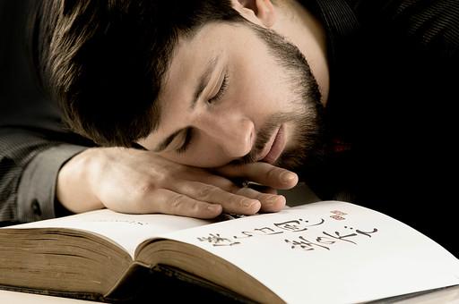 本 ブック 書物 書籍 図書 読書 読む 趣味 勉強 人物 男性 男 外国人 若い 若者 髭 20代 上半身 ページ 捲る めくる 開く 接写 クローズアップ アップ 伏せる 寝る 目を閉じる 目をつぶる 日本語 うたた寝 mdfm079
