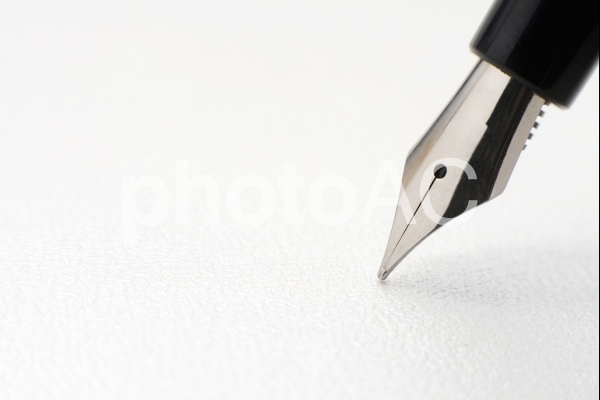 万年筆の写真