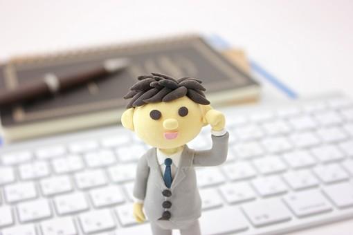 クレイ クレイアート クレイドール ねんど 粘土 クラフト 人形 アート 立体イラスト 粘土作品 人物 ビジネスマン ビジネス 働く人 サラリーマン 仕事 キーボード パソコン PC ガッツポーズ