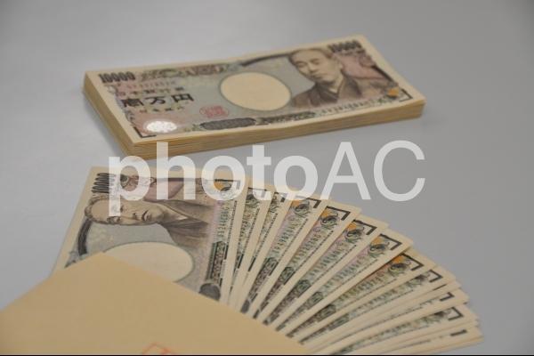 お金 10の写真