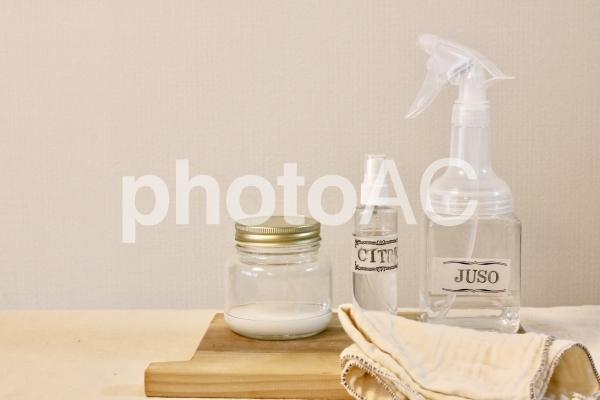 エコ掃除の写真