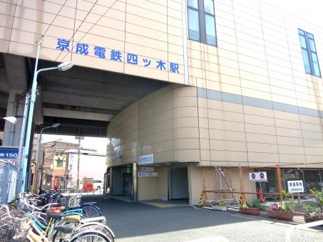 yotsugi tokyo 16 katsushika 相対式ホーム 自転車 押上線 駅 高架 東京 葛飾区 京成電鉄 下町 電車