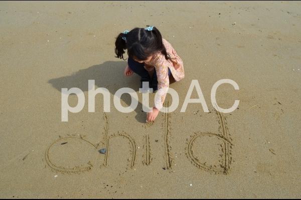 子供 海辺で絵描き childの写真