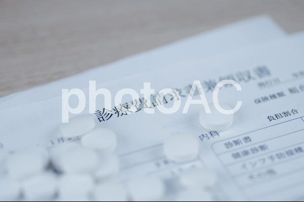 診療明細 薬 錠剤 治療イメージの写真