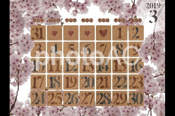 カレンダー 2019年3月の写真
